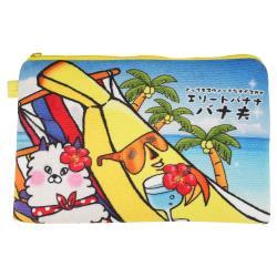 香蕉先生香蕉人筆袋化妝包收納包雙拉鍊收納袋隨身包 000-0011【卡通小物】