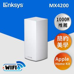 Linksys Velop 三頻 MX4200 Mesh WiFi6網狀路由器(一入) (AX4200)