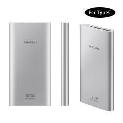 【Samsung 三星】10000mAh雙向閃電快充行動電源(TypeC)