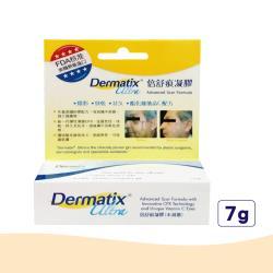 Dermatix Ultra 倍舒痕凝膠 7g (美國原裝進口)