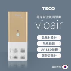 搭載殺菌UV光★TECO東元 韓國製造個人隨身型空氣清淨機NN0802BD-庫(魔鏡)