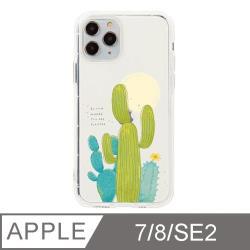 iPhone 7/8/SE2 4.7吋 Mandie園藝小日子插畫防摔iPhone手機殼