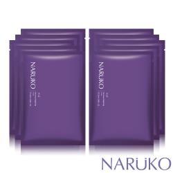 NARUKO牛爾 任2件45折起 水仙DNA奇蹟修護面膜 10入