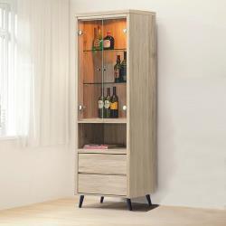 Boden-尼克2.2尺玻璃門展示櫃/二門二抽收納置物櫃