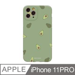 iPhone 11 Pro 5.8吋 營養滿分酪梨碎花iPhone手機殼