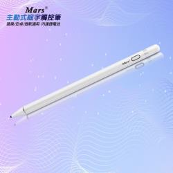 【TP-B75天使白】Mars主動極細字電容式觸控筆(內建充電鋰電池)(加贈 USB充電器+充電線)