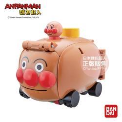 麵包超人-車車大變身!麵包超人號和SL人