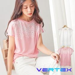 限量↘【VERTEX】(二件組)法國設計冰雪激光蕾絲美型上衣(送-東風綠茶抗菌濃縮洗衣精)