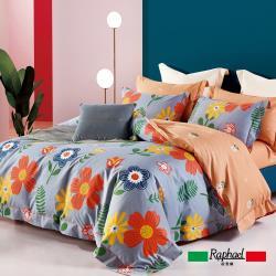 Raphael 拉斐爾 洛菲亞 純棉雙人四件式床包兩用被套組