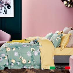 Raphael 拉斐爾 雅韵 純棉加大四件式床包兩用被套組