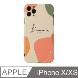 iPhone X/Xs 5.8吋 Smilie藝術時空迴廊iPhone手機殼
