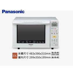 Panasonic國際牌 23公升光波燒烤變頻式微波爐 NN-C236-庫(Y)
