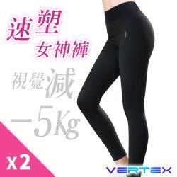 2+1件組【VERTEX】台灣製有機鍺烯雙能量智慧機能褲2件組(送綠茶抗菌濃縮洗衣精300g/包)