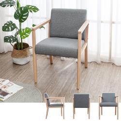 Boden-亞森灰色布紋皮革布扶手實木餐椅/單椅
