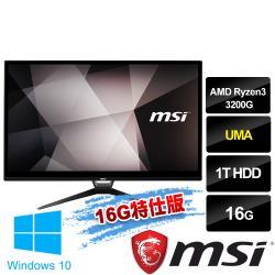 msi微星 PRO22X AM-011TW 21.5吋液晶電腦(AMD Ryzen3 3200G/16G/1T HDD/WIN10-16G特仕版)