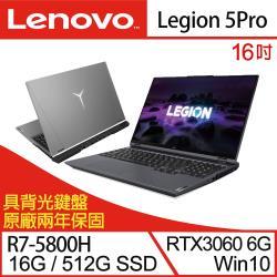 Lenovo聯想 Legion 5 Pro 電競筆電 16吋/R7-5800H/16G/PCIe 512G SSD/RTX3060/W10 二年保