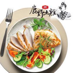 【大成】舒肥土雞胸肉(原味 130g/包)