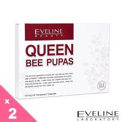 【EVELINE】女皇蜂子逆齡膠囊 2入體貼母親組
