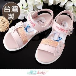 魔法Baby 中大女童鞋 台灣製冰雪奇緣正版大女孩俏麗涼鞋~sa14133