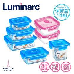 【Luminarc 法國樂美雅】純淨玻璃保鮮盒7件組(PUB705)