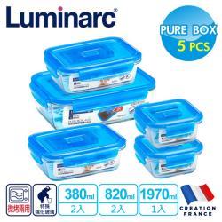 【Luminarc 法國樂美雅】純淨玻璃保鮮盒5件組(PUB551)