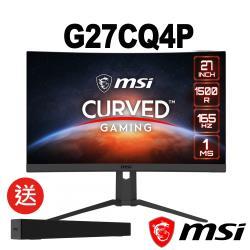 msi微星 Optix G27CQ4P 27吋 曲面電競螢幕(送MAG XA2821 SoundBar喇叭)