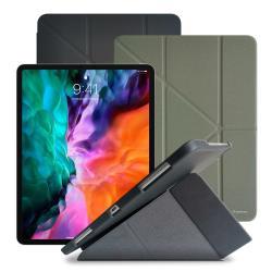 GNOVEL for iPad Pro 2020 12.9吋 多角度保護殼套