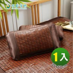 格藍傢飾-雅逸碳化麻將竹乳膠枕35X60-1入