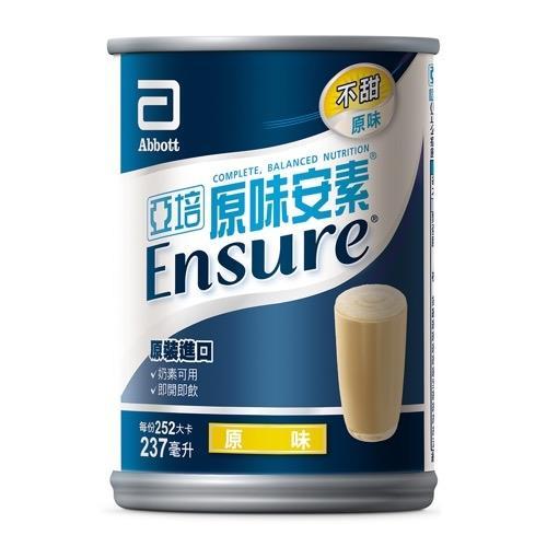 亞培 原味安素不甜(237ml x30罐)x2