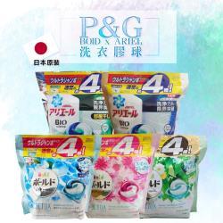 日本 P&G Ariel Bold 3D 洗衣膠球 63/60入 袋裝