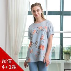 CLARE日本專櫃水光植蠶沁涼精品上衣-獨