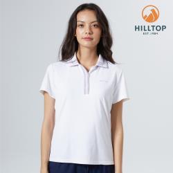 【hilltop山頂鳥】女款Polygiene抗菌吸濕快乾抗UV素色POLO衫S14FH4白