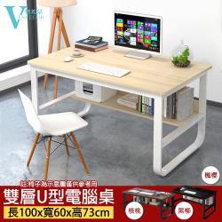 VENCEDOR  雙層U型書桌 三色任選