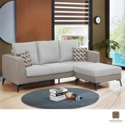 【Hampton 漢汀堡】科赫布面L型三人沙發