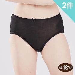 【岱妮蠶絲】純蠶絲42針70G單蝴蝶結中腰三角內褲-素黑2件組 (RWA1A101)