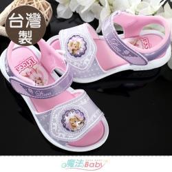 魔法Baby 女童鞋 台灣製LICCA公主正版閃燈涼鞋 電燈鞋~sa15647