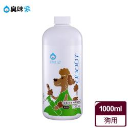 ODOUT 臭味滾 狗用 除臭/抑菌噴霧補充瓶(1000ML*2瓶)