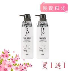 【買1送1】JBLIN 頭皮調理洗髮霜 500ml