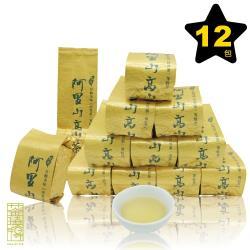【茶曉得】阿里山特富野優質手摘烏龍茶12件組(3斤)