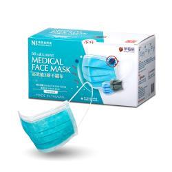 雙鋼印高效能3層不織布醫療口罩(未滅菌)(50片裸裝/盒)
