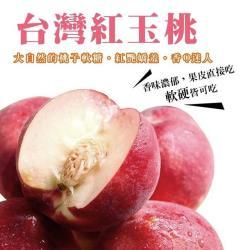 果農直配-台灣紅玉桃禮盒中果1盒(每盒14-18顆/約3斤±10%含盒重)