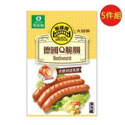 【黑橋牌】乳酪德國Q脆腸(大包裝)-400g/包,此為5包/組,此批賞味期限2021/6/26止