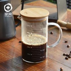 +O家窩 悶蒸十五附刻度耐熱玻璃咖啡公杯量壺附天然竹蓋-500ml