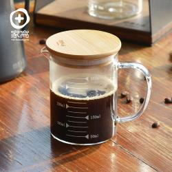 +O家窩 悶蒸十五附刻度耐熱玻璃咖啡公杯量壺附天然竹蓋-350ml