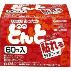 日本 金鳥牌 暖暖貼 薄片型 60貼入