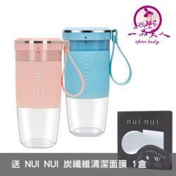 一品夫人 健康搖搖杯超值組(買二送一)+NUI NUI 炭纖維清潔面膜