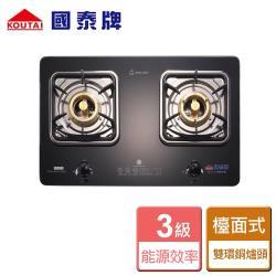 【國泰】檯面式玻璃爐 - KT-6013 - 北北基含基本安裝