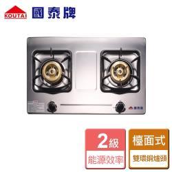 【國泰】檯面式不銹鋼爐 - KT-6011  - 北北基含基本安裝