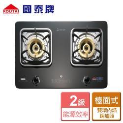 【國泰】檯面式玻璃爐 - KT-6002  - 北北基含基本安裝