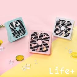 Life +可翻轉方型USB迷你風扇 (3色任選)